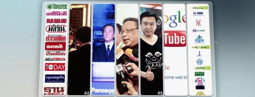 NewsPerfect บริการงานด้าน ประชาสัมพันธ์ พีอาร์ (PR) จัดงานแถลงข่าว เพื่อการสร้างแบรนด์